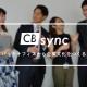 オルトプラス、バックオフィス向けコミュニティ「CBsync」を設立 セミナーや勉強会も開催