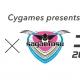 Cygames、8月26日開催のCygames presents「ユーリ!!! on ICE × サガン鳥栖」コラボマッチ販売グッズ第一弾と来場者プレゼントを発表