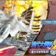 日本一ソフト子会社のシステムソフト・ベータ、Switch『現代大戦略2020』を6月24日に発売決定! 体験版は4月8日より配信開始!