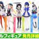 モバファク、『駅メモ!』×鉄道事業者5社のコラボグッズを10月12日より発売! デジタルスタンプラリーも同時開催!