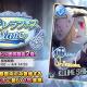 バンナム、『デレステ』で「シンデレラフェス ブラン」を開始 新たなブラン限定アイドルとして「白坂小梅」が登場!