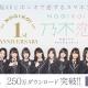 allfuz、乃木坂46公式ゲームアプリ『乃木恋』でリリース1周年を記念した6大キャンペーンを実施へ 第1弾は乃木坂46新加入の3期生12名が初登場!