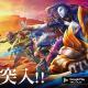 DH Games、放置系戦略スマホゲーム『ダンジョンラッシュ・Rebirth』をリリース…Android版から先行スタート