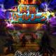 ガンホー、『妖怪ウォッチ ワールド』で新イベント「妖怪バトルリーグ」を4月下旬より開催 「妖怪バトルリーグ開幕決定記念イベント」を本日より実施