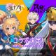 Aiming、『ルナプリ from 天使帝國』がTVアニメ『Re:CREATORS』とのコラボイベントを8月9日より開催!