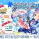 バンナム、『ミリシタ』で真壁瑞希の誕生日を記念した1日限定の「Birthdayガシャ」を開催 「Birthdayセット」も本日限定で販売中!