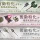 ポケラボとスクエニ、『SINoALICE』で「前衛後衛特化ガチャ」を開催 本ガチャ限定の新武器を追加!