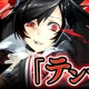 KADOKAWA、『感染×少女』で3月30日より「パンデミックフェス」を開催 ダイヤガチャには新キャラクター「錫杖架瑠裸」と「戯言くるる」が登場