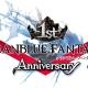 Cygames、『グランブルーファンタジー』の設定資料集発売、第2弾小説・サントラの発売、フィギュア化企画の始動を発表!