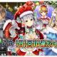 バンナム、『GOD EATER RESONANT OPS』で最大100連無料となるガシャ「聖樹の祝祭 第三弾」を開催
