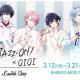 アカツキ、コラボショップ「JAZZ-ON! × OIOI Limited Shop」を3月12日より開催