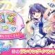 ポニーキャニオンとhotarubi、『Re:ステージ!プリズムステップ』で初のランキングイベントを開催 色覚調整機能も実装