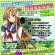 バンナム、『SAO コード・レジスタ』制服姿のアスナ&リーファを追加 「そーどあーと・おんらいん 恋のコード・レジスタ」も開催