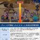 FGO PROJECT、『Fate/Grand Order』で「お助けTIPS集」を更新…「チャージ攻撃への対処法」を追加!