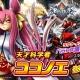 Netmarble Games、『セブンナイツ』2D対戦格闘ゲーム『BLAZBLUE(ブレイブルー)』とのコラボイベントを実施