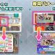 バンナム、『ミリシタ』で新人プロデューサーWelcome!!ボーナスとして 「Welcome!! SSR確定ガシャチケット」をプレゼント