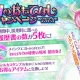 DMM GAMES、『かんぱに☆ガールズ』で「かんぱに☆ルカのおもてなしキャンペーン!」の開催を含むアップデートを実施