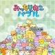 MEMORY、韓国NLABSOFTと共同開発中のバブルシューティングパズルゲーム『みっちりねこバブル』の事前登録を開始 来年1月サービス開始予定