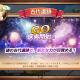 JoyTea Games、『エレメンタルリーグ』で新ダンジョン「古代遺跡」が登場 ログイン記念ギフトを配布