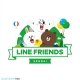 LINE、国内2店舗目となるLINE公式ショップ「LINE FRIENDS STORE 仙台」を9月19日にオープン…仙台店限定商品も取り扱い