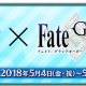 FGO PROJECT、『Fate/Grand Order』が5月4日から徳島市で開催されるマチ★アソビvol.20に出展 「Fate/Grand Order Arcade」体験会も実施