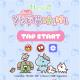 HarvesT、カジュアルパズルゲーム『きょーふ ! ゾンビ猫けしけし』のiOS版を配信開始 ボイスはアニメ声優陣をそのまま起用