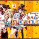ブシロードとCraft Egg、公式生放送番組「バンドリ! ガールズバンドパーティ!@ハロハピCiRCLE放送局第20回」を12月18日21時より放送決定!