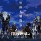 アニプレックス、本日放送開始の『Fate/Apocrypha』を連続2クール・全25話で放送決定! キャスト陣からのメッセージも