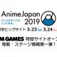 DMM GAMES、「Anime Japan2019」特設サイトをオープン! 『Alice Closet』『ウインドボーイズ!』の物販情報や『文豪とアルケミスト』ステージ情報が解禁
