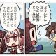 FGO PROJECT、超人気WEBマンガ「ますますマンガで分かる!Fate/Grand Order」の第17話「究極の美」を公開