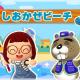 任天堂、『どうぶつの森 ポケットキャンプ』で期間限定イベント「つり大会 ~クラゲのアクアリウム~」を開始!