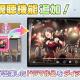 バンナム、『ミリシタ』で「ドラマ視聴機能」を追加! CDに収録されているユニットアイドル出演ドラマがダイジェスト版で視聴可能!