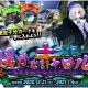 アソビズム、『ドラゴンポーカー』で年末年始スペシャルダンジョン「遥かなるキャロル」を開催!