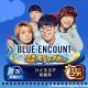KONAMI、『実況パワフルプロ野球』でイベント「BLUE ENCOUNT × モシャプロくん」が開催決定! スペシャル動画も公開