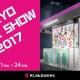 【TGS2017】KLab「TGS2017 KLabGames特設サイト」を公開 ブースでは『キャプテン翼』『うたプリ』などのコーナーを展開