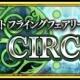 スクエニ、『ヴァルキリーアナトミア ‐ジ・オリジン‐』で「ブレイブリーシリーズ」コラボイベントの後編「FAIRY CIRCLE」を開催!