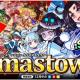 アソビズム、『ドラゴンポーカー』でサービスダンジョン「クリスマスタウン」を開催!