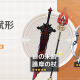 miHoYo、『原神』でイベント祈願「神鋳賦形」を2月23日19時より開催…★5武器「長柄武器・護摩の杖」と「両手剣・狼の末路」出現率が大幅UP