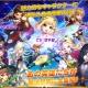 Rekoo Japan、全世界1000万DLを記録した本格3DRPG『クロノスブレイド』を配信開始 大迫力の80vs80ギルド戦等バトルコンテンツは10種類以上