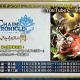 セガ、『チェインクロニクル 第4部 ―新世界の呼び声―』開幕を記念してアニメ「チェインクロニクル ~ヘクセイタスの閃~」を24日から期間限定で一挙配信