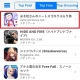 エイベックス・ピクチャーズの新作『おそ松さんのニートスゴロク ぶらり旅』がApp Store無料首位に 『THE NEW GATE』も17位に登場