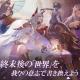 NetEase、本の擬人化RPG『終末のアーカーシャ』のティザーサイトとクローズドβテスト参加者募集! サービス開始は2021年前半予定