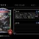 Cygames、『Shadowverse』で第9弾カードパックの新カード「アーティファクトスパーク」「絶望のキマイラ」「熾天使の剣」「屍病の街」ら12枚を公開