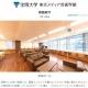 宝塚大学東京メディア芸術学部、VRキャンパス紹介を公開 学内の風景や入居している株式会社ジェットマンのオフィス風景なども