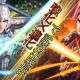 関心ゲーム、戦略SLGアプリ『戦・三国志バトル』をリリース…第2サーバー[天下布武]を本日オープン