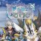 任天堂とCygames、『ドラガリアロスト』でレジェンド召喚「夢の仙人と白き狼」を開催 「タイコウボウ」や「カムイ」らをピックアップ!