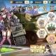 ベクター、恋愛ミリタリーRPG『小小軍姫』の日本における独占配信権を取得 国内タイトル名『侵攻のオトメギアス』で2017年にサービス開始予定