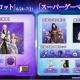 テンセントゲームズ、『コード:ドラゴンブラッド』で「栄光バトル」新シーズンの情報公開!ニューファッションも次々と登場