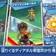 任天堂とCygames、『ドラガリアロスト』の新イベント「防衛戦~真夏のバカンスガーディアン!~」の新情報を公開