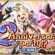 アソビモ、『アルケミアストーリー』にて2周年を記念したイベント「2nd Anniversary party!?」を開催!